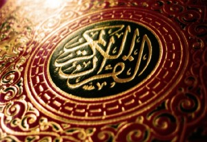 Al-Qur'an Al-Kareem